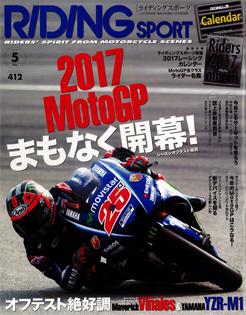 RIDING SPORT 2017年5月号 ㈱三栄書房