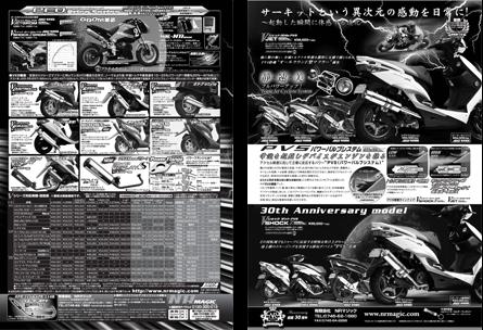 2014年12月号(11/6発売) 広告